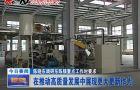 陈晓东调研东陈镇重点工作时要求:在推动高质量发展中展现更大更新作为