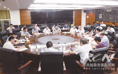 国民经济组讨论现场1