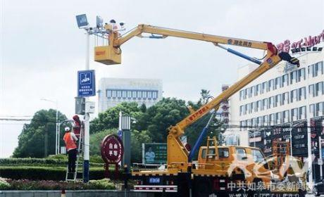 市公安局对市区内的监控摄像机进行了高清化改造升级