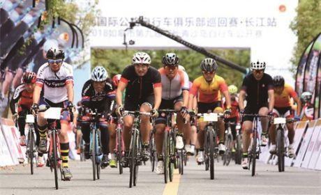 我市连续9年举办环长青沙岛自行车公开赛