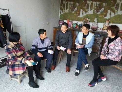2 领导组成员了解红桥村39组失独人员沈达明目前的病情及疗治情况