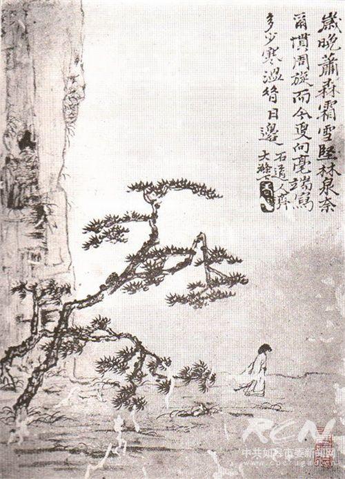 1《清湘老人山水册》1