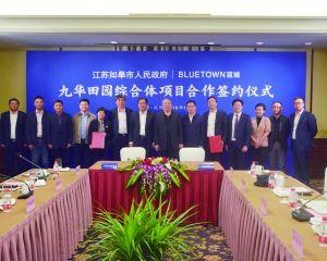 什么行业最赚钱赴杭州蓝城集团考察洽谈