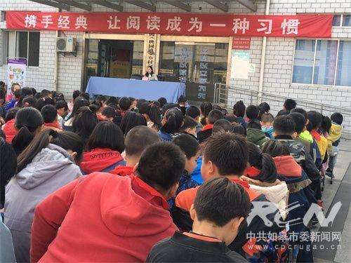 城南小学:作家进校园 校园飘书香2