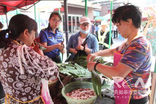 端午节包粽子公益活动2