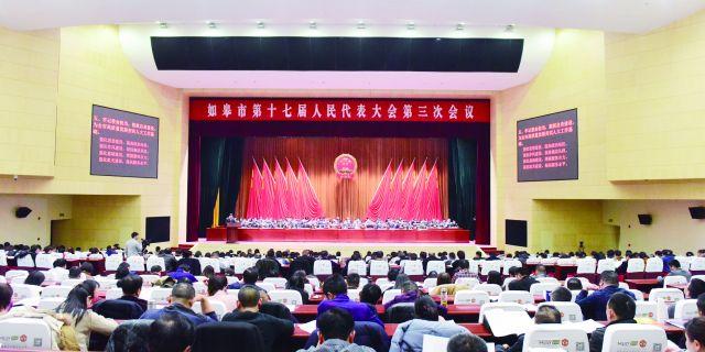市十七届人大三次会议召开第二次全体会
