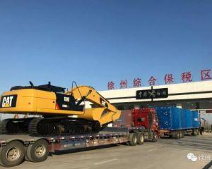 这些举措,助力徐州淮海国际陆港发展再加速!