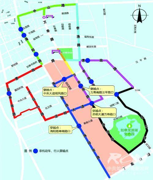 涉及小区: 江苏标龙大厦,如皋软件园人才公寓,平明小区,御景馨河城