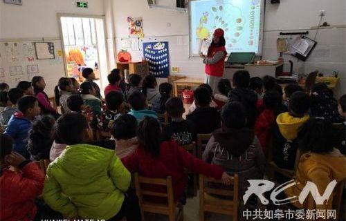 如城健康幼儿园:书香致远,浸润童年