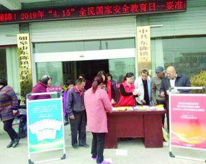 东陈镇卫生所开展全民国家安全教育宣传活动
