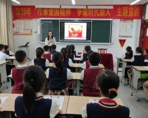 江安镇江安实验学校(小学部):传承爱国精神,争做时代新人