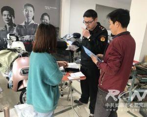"""如皋市監局九華分局""""三個嚴查""""開展電動自行車專項檢查"""