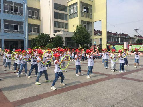 江安幼儿园 我运动 我健康 我快乐——记江安镇江安幼儿园中班游戏器械展示活动