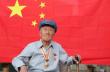 【爱国情 奋斗者】103岁老红军:如果我没被刺刀捅伤,兴许有机会为军长挡下子弹