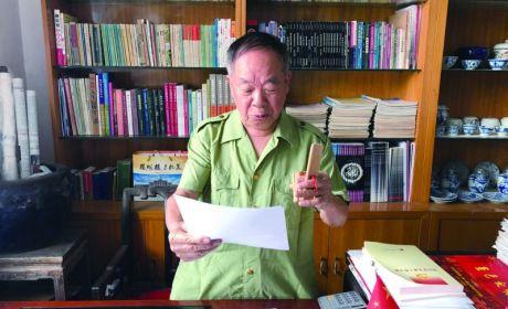 一位老派出所长和他的73本警情日记