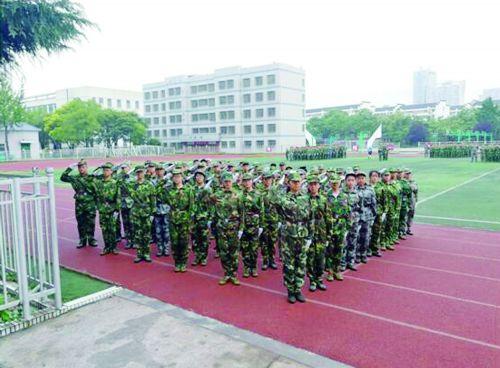 市第一中学举行2019级军训汇报大会