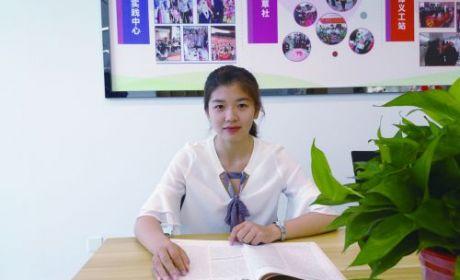 如皋女孩張琳婕入選江蘇好青年名單