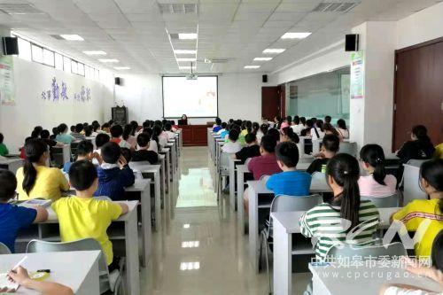 """如皋高新区科协举办""""儿童中医学"""