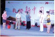 礼赞新中国 讴歌新时代