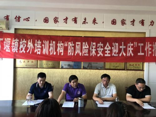 http://www.djpanaaz.com/heilongjiangxinwen/251244.html