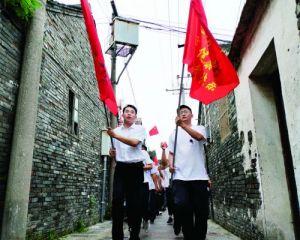 绿色健步走 共迎国庆节
