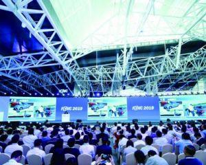 第四届国际氢能与燃料电池汽车大会在如举行