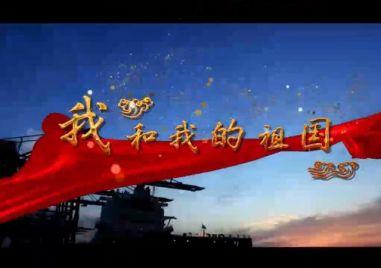 如皋口岸庆祝中华人民共和国成立70周年