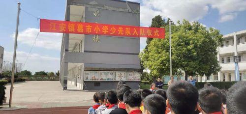 http://www.nthuaimage.com/nantongfangchan/28295.html