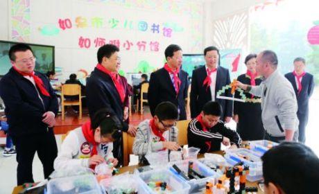 中国少年先锋队如皋市第三次代表大会开幕