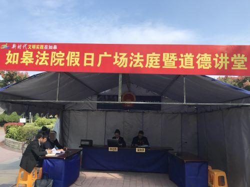 http://www.nthuaimage.com/nantongjingji/29036.html