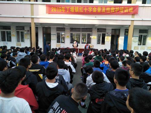 http://www.weixinrensheng.com/jiaoyu/973081.html