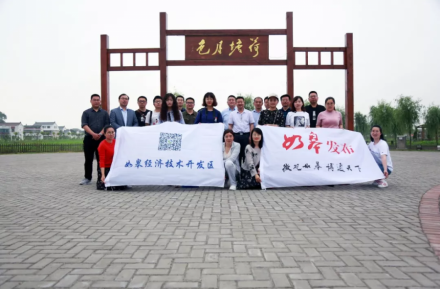 """""""這'皋'地,'如'你所愿""""慶祝新中國成立70周年主題網絡文化活動一角"""