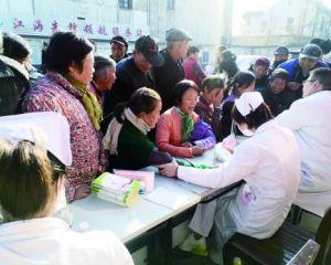 下原鎮衛生院聯合鎮衛生所開展志愿服務活動