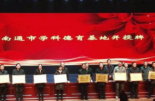 http://www.jiaokaotong.cn/zhongxiaoxue/290597.html