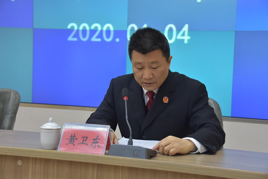 党组成员、副院长黄卫东介绍十大典型案例
