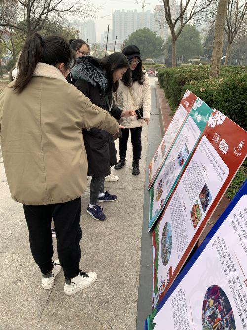浓郁民族风 最美中国年 图片展  (12)
