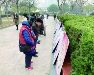 """长巷社区举办""""浓郁民族风 最美中国年""""民俗展"""