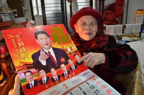 5 如城街道孔庙社区 许映珍 106岁