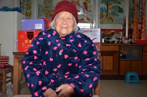2 城北街道邵庄村刘维美 105岁
