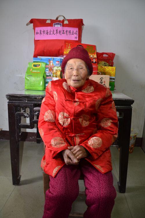 1   城北街道柴湾社区 杨芝美 105岁