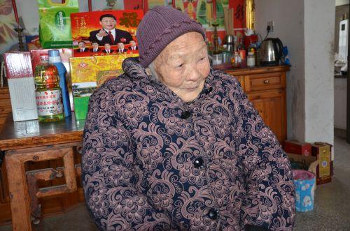 11 白蒲镇新陆社区 顾李氏 106岁