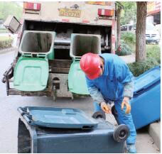 """垃圾分类再推进 城区""""撤桶""""进行时"""
