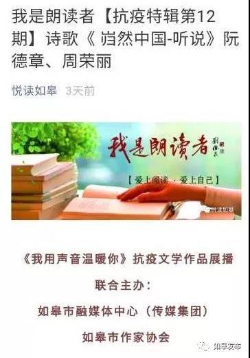 http://www.nthuaimage.com/nantongfangchan/42159.html