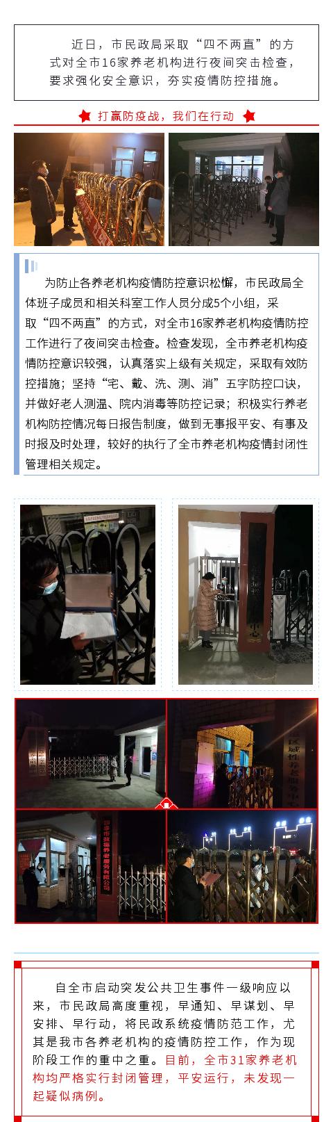 1 (1)_看图王