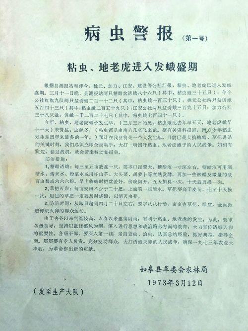 http://www.nthuaimage.com/nantongjingji/43057.html