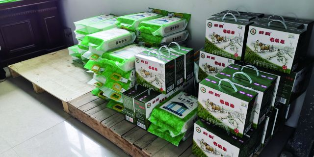 绿色大米 畅销省内外