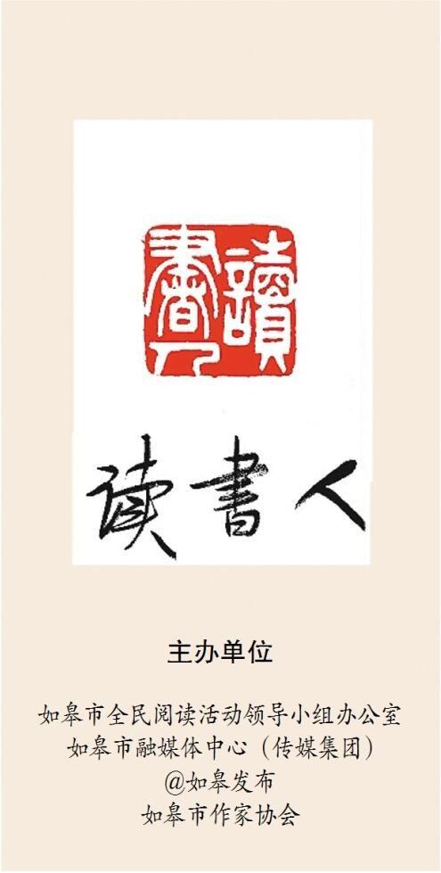 http://www.nthuaimage.com/wenhuayichan/47624.html