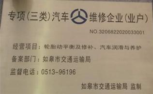 http://www.nthuaimage.com/nantongfangchan/48356.html