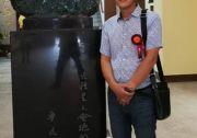 江苏省作家协会会员如皋市作家协会副主席时鹏寿