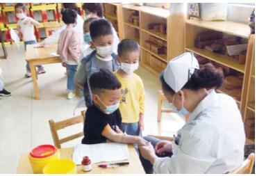 如城实验幼儿园关注幼儿健康
